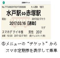 201703291.JPG
