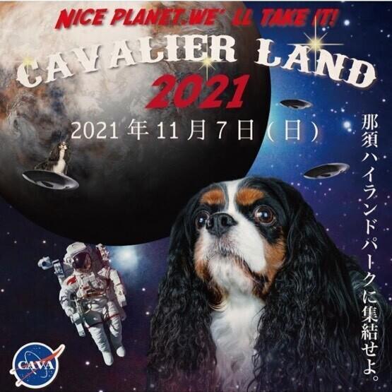 20210923_AnBrRJ.jpg