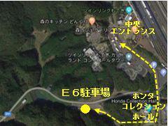 E6chuushajou.JPG