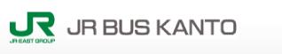 JR巴士關東株式會社
