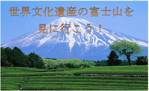 fujisan_0625.JPG