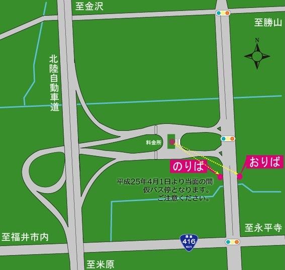 fukuikita20130416(2).jpg