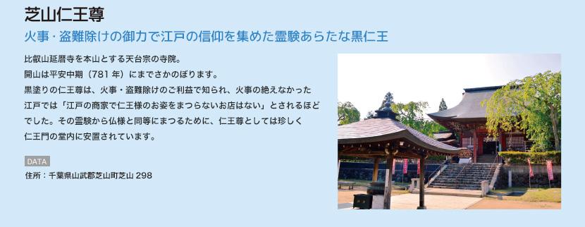 Suigo Sawara festival car hall