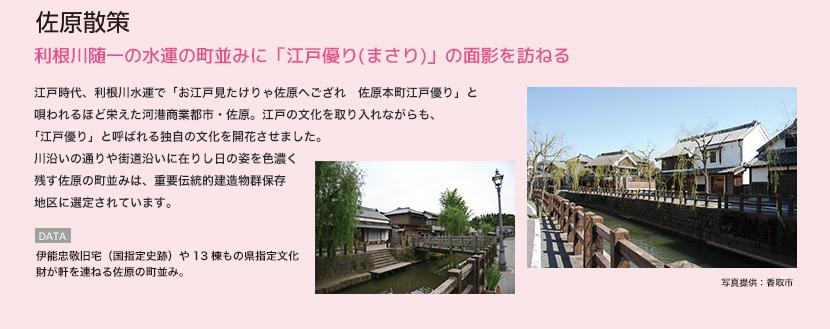 This is garden myuzeamu