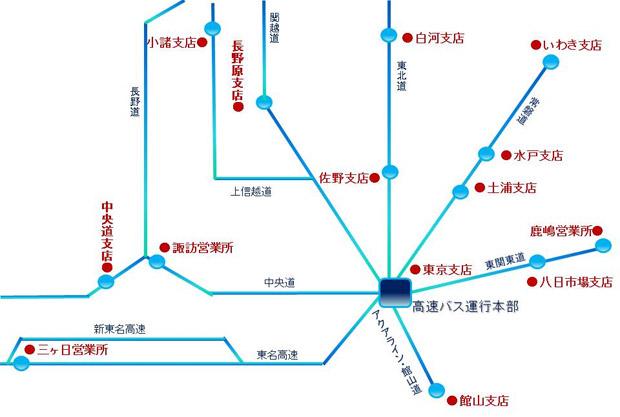運行状況 アクアライン高速バス 高速バス案内|千葉県木更津市公式ホームページ