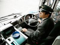 バス運転士写真