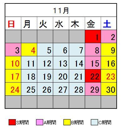 20131101-30nagoya_n2.JPG