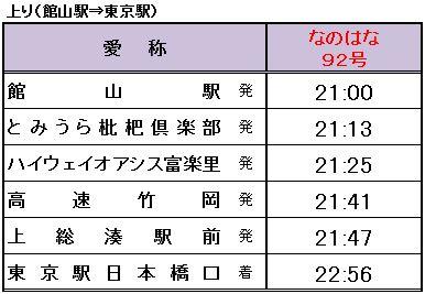 20140808summer8.JPG