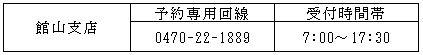 20140923chikura3.JPG