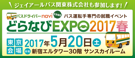 expo.png