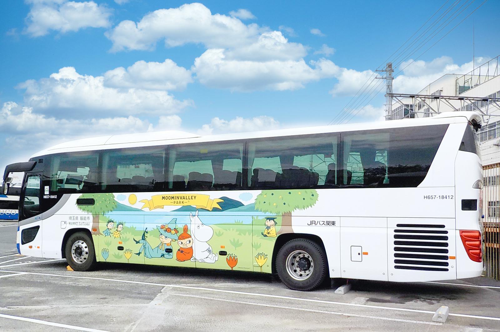 moomin_bus.jpg